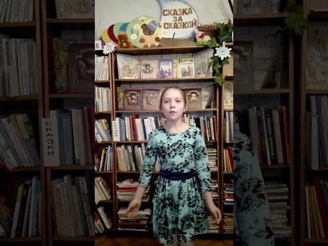 Изображение предпросмотра прочтения – ЛарисаТолстого читает произведение «Любочка» А.Л.Барто