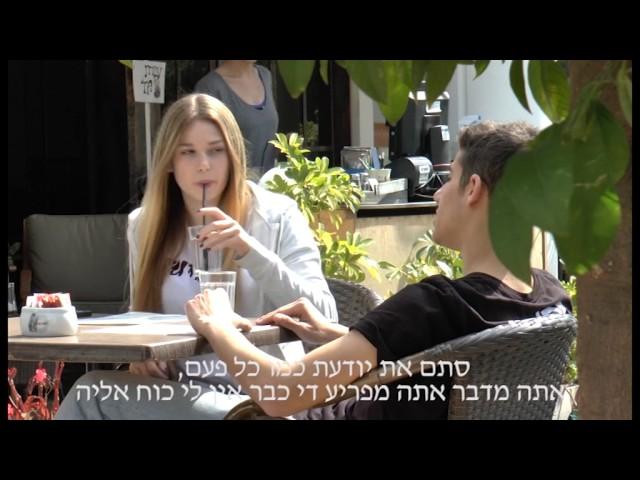 הרקדנית סרט גמר קולנוע תיכון מקיף יהוד 2017