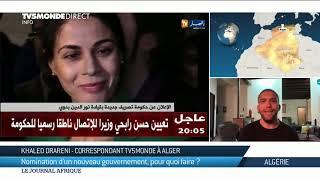 Algérie : nomination d'un nouveau gouvernement