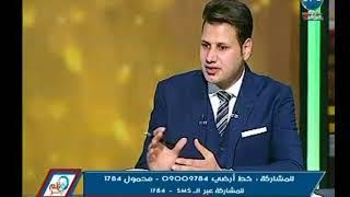 برنامج قلم حر | مع نصر محروس ولقاء خاص مع الكابتن شريف عبد الفضيل 17-3-2018