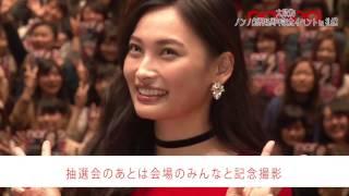 10月23日(日)に「non-no 45周年記念イベントin札幌」として開催された...