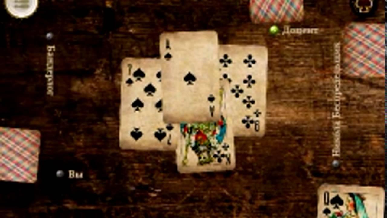 Играть в игровые автоматы королева сердец бесплатно