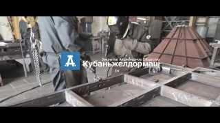 Изготовление металлоконструкций(ЗАО