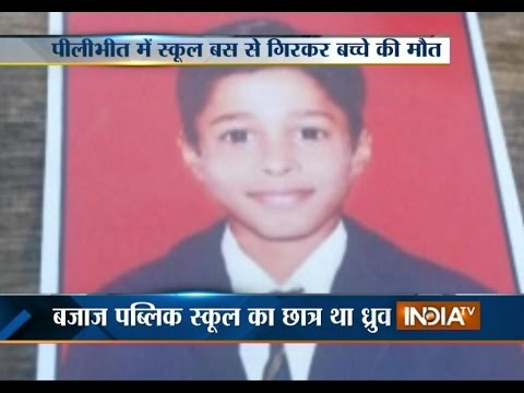 Child Died as Floor of the School Bus Collapse - India TV