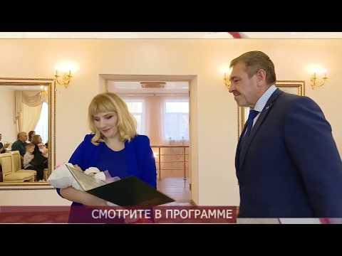 АНОНС выпуска от 02 декабря 2019 года Мичуринское телевидение I новости Мичуринска