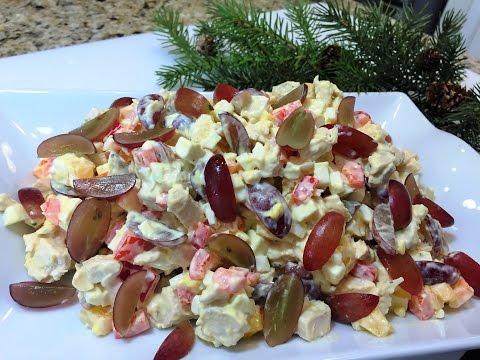 Праздничный  Салат  ФУРОР. Вкусно, празднично!   Salad FUROR.