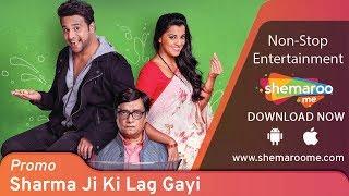 Sharmaji Ki Lag Gayi [2019] | Mugdha Godse | Krishna Abhishek | Shweta | Bollywood Comedy Movie