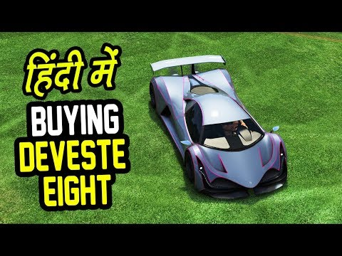 GTA 5 Online - Buying Deveste Eight 😍 | Hitesh KS thumbnail