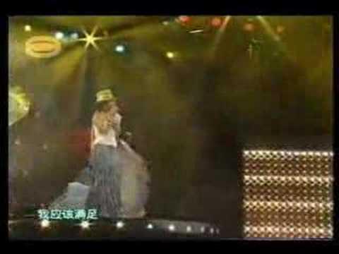 Project Superstar Final 不许哭 Bu Xu Ku