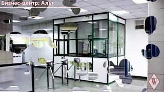 Смотреть видео WIKIMETRIA| Бизнес-центр: Альт | АРЕНДА ОФИСА В МОСКВЕ онлайн