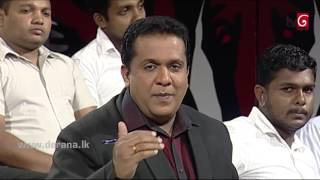 Aluth Parluimenthuwa - 23rd November 2016 Thumbnail