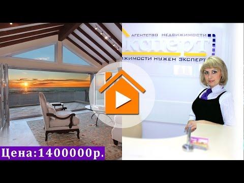 Цена от 13230 € квартиры в Болгарии у моря в Бяла от застройщикаиз YouTube · С высокой четкостью · Длительность: 33 с  · Просмотры: более 1.000 · отправлено: 4-2-2015 · кем отправлено: Igor Ivanov