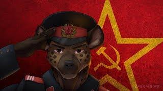 ☭Furry - Мой адрес Советский Союз