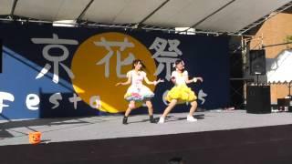 花園大学 京花祭で行われたあんぴょんとみるみるのステージ.
