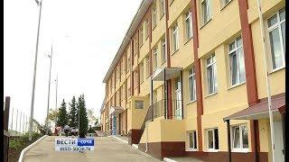 В Лазаревском районе Сочи открыли новую школу