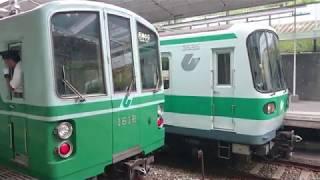 【神戸市営地下鉄の日常】2019/9/28 妙法寺駅にて
