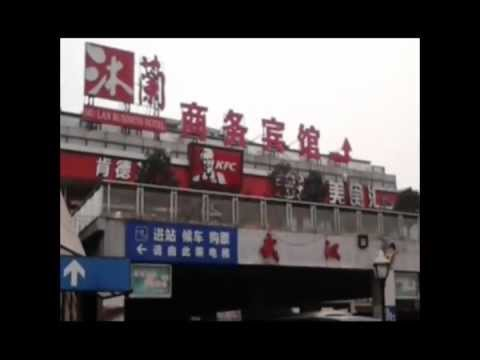 KFC - Wuhan, China - Yum Brands Inc. Price Increase