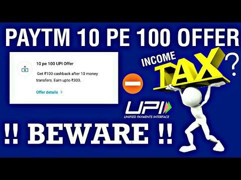 Live: Paytm Upi Offer | Beware | 10pe100 Upi offer | v talk