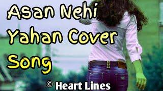 Asan Nehi Yahan Cover Solo Motion Song | Heart Lines | Sagor | 2019