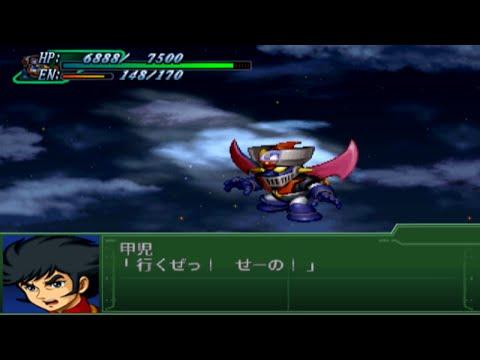 Super Robot Wars Alpha 3 - Mazinger Z Attacks