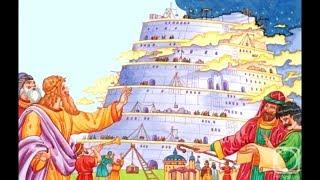 Вавилонская башня (серия Полезные и нужные выдержки из Православной энциклопедии)