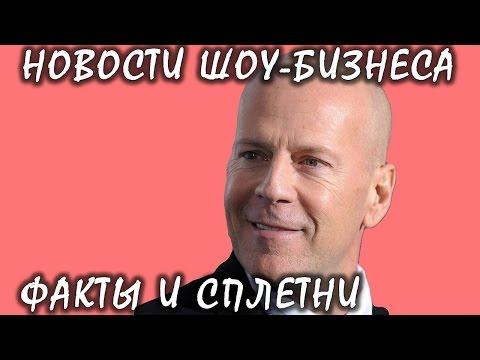 Фото знаменитостей krabovnet