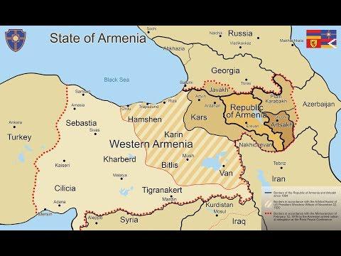 В ООН - О демаркации границы между государством Армения и Республикой Азербайджан  07.08.2019г