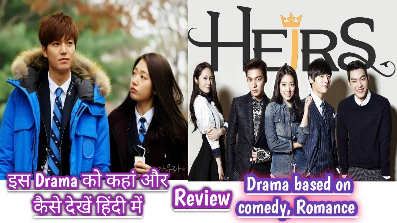 Download The hairs hindi dubbed all episodes   watch online   download   MX player  vdesi   drama with Shiva