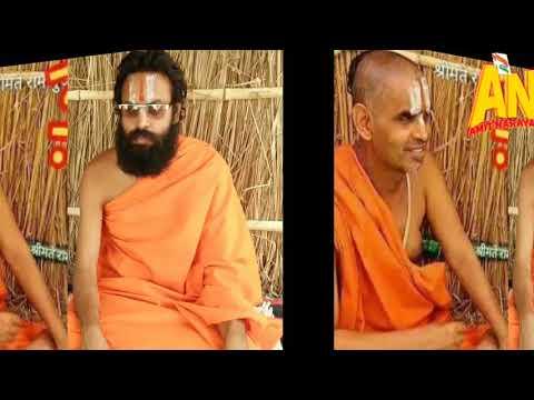 श्री जियर स्वामी जी महाराज,(भारत शर्मा भजन)jiyar swami ji mahraj new bhajan bhojpuri bhajan