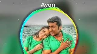 surya almost beautifull ring tone