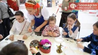 Фестиваль Леонардо «Радость творчества»: Развлекательная программа для детей(Фестиваль Леонардо «Радость творчества» http://festival-leonardo.ru/, 2013-04-18T08:02:57.000Z)