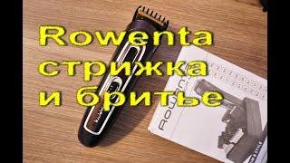 Rowenta TN 9130 - Ваш универсальный комплект для наилучшего ухода