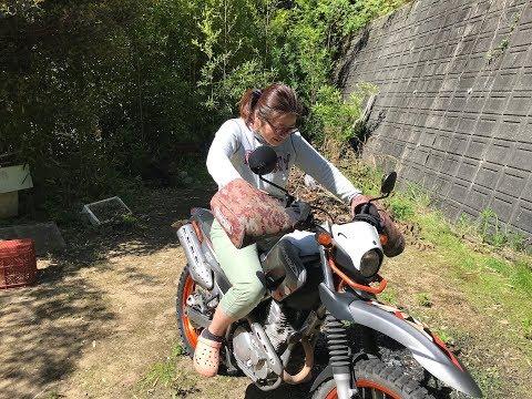Review Motor Yamaha Serow 250 cc 30th Annyversarry ( RAIDEN )