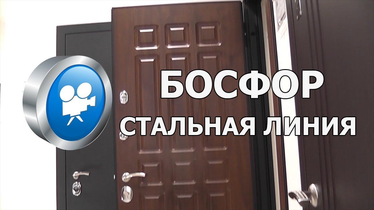 Купить межкомнатные двери в витебске межкомнатные двери от компании. Ребятам которые устанавливали межкомнатные двери(а их было 4).
