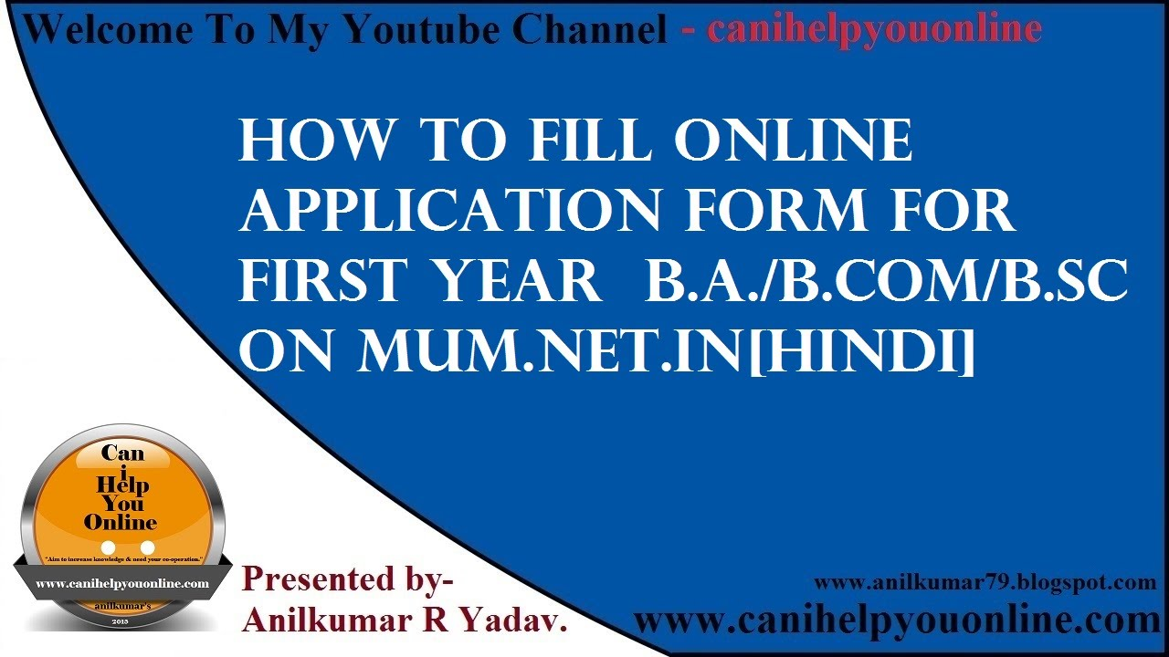 How to fill online application form for first year babb how to fill online application form for first year babb on mumhindi youtube falaconquin