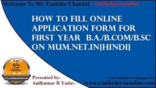 how to fill online application form for first year b a b com b sc on mum net in hindi