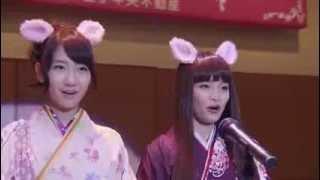 Uta Komori Inari (AKB48) 柏木由紀 陰陽屋へようこそ 王子稲荷子守唄 o...