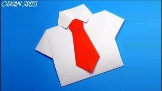как сделать конверт рубашку