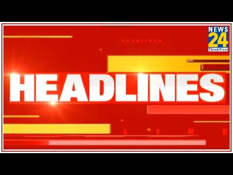 10 AM News Headlines   Hindi News   Latest News   Top News   Today's News   News24