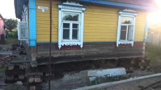 видео Замена фундамента под деревянным домом: фото, технология и цены