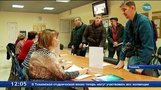 видео Трудоустройство инвалидов в России и льготы в 2018 году