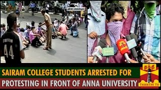 Sairam College Students Arrested for Protesting in front of Anna University - Thanthi TV