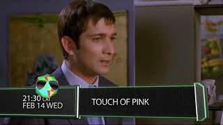Touch of Pink on StarTimes Movies!