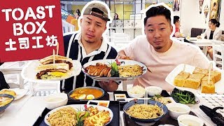 BEST ASIAN FOOD THAT WILL NEVER COME TO AMERICA! // Fung Bros