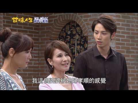 【1080P】甘味人生 333【全】
