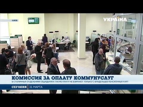 ПЕНСИЯ В ОЩАДБАНКЕ УСЛОВИЯ 2017