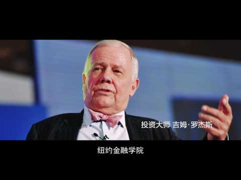 New York Institute of Finance China