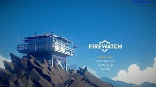 Firewatch#2 Голые Нудистки-Вандалистки!
