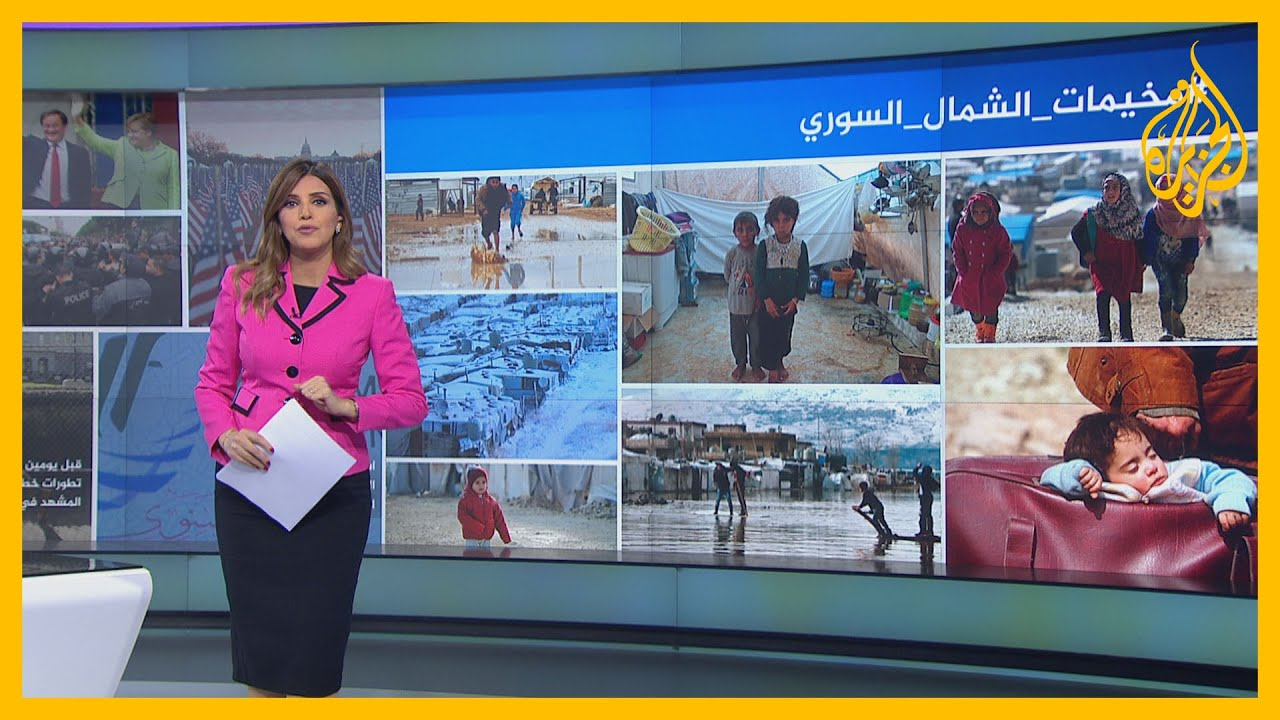 مخيمات الشمال السوري استغاثة للنازحين على منصات التواصل  - نشر قبل 11 ساعة