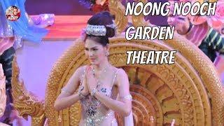 Theatre at Noong Nooch Garden | Pattaya Attractions | Thailand (NoongNooch)